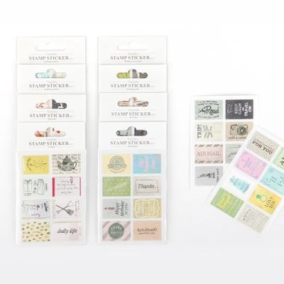 Stamp sticker ver.3