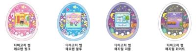 다마고치 썸 (무료배송/한국 정식 발매/4종)