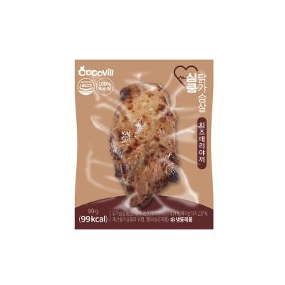 [꼬꼬빌] 심쿵닭 치즈데리야끼 닭가슴살 99g x 10팩