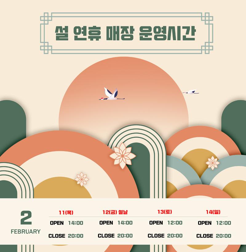 연중무휴 텐바이텐으로 놀러오세요^^