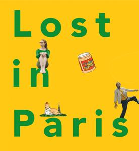 영화 로스트 인 파리