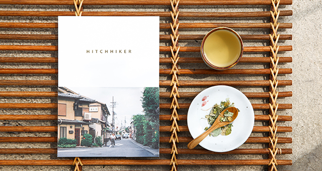 HITCHHIKER vol.64 KYOTO 京都