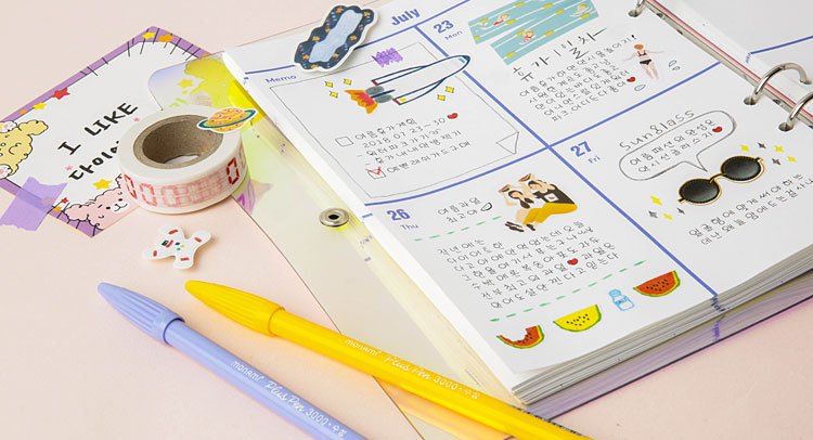 Diary story Journal|~30%