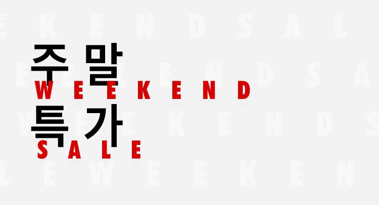 ★6월 셋째주 주말특가★|~79%