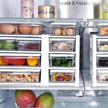 냉장고 수납템<br>단 하루 특가