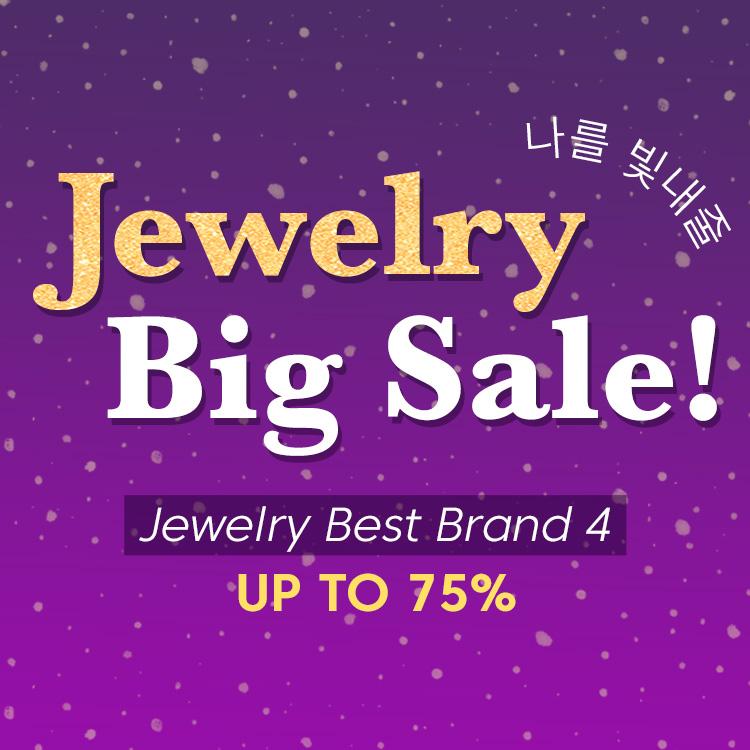 나를 빛내줄 Jewelry Big Sale!