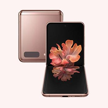 삼성 자급제 휴대폰 특가