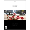 Ȧ�� �Ű��� 2ȣ Holden Magazine Vol. 2