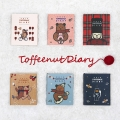 2015 TOFFEENUT DIARY VER.5