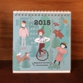 CBB calendar 2015