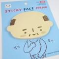 ���ھ� STICKY FACE MEMO 4��