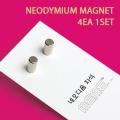 neodymium MAGNET (�����ڼ�)