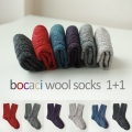 [1+1] bocaci wool socks