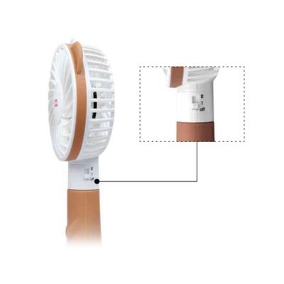 쿠마/우사미 USB 핸디형 미니선풍기 (2000mAh)
