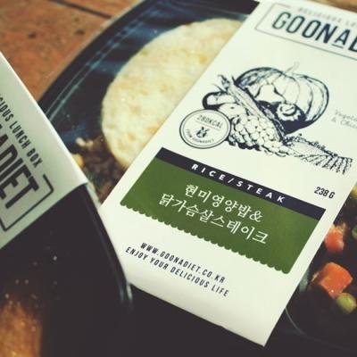 [고온어다이어트]현미밥 도시락 6종-10팩,12팩