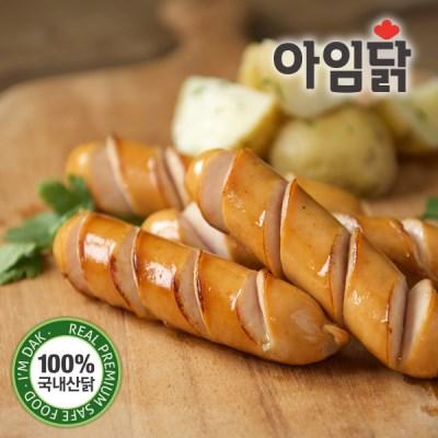 [아임닭] 프랑크 닭가슴살 소시지 3종!