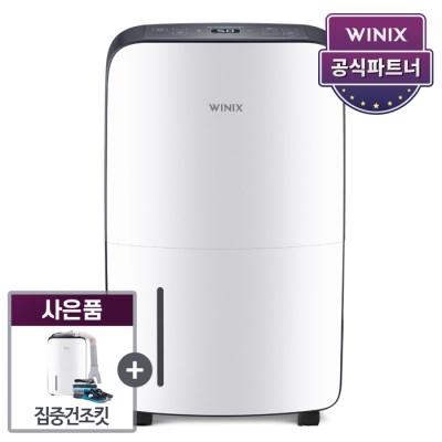 [신규가입 3만원 쿠폰] 위닉스 제습기 16리터 DN2H160-IWK