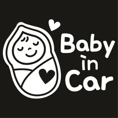 자동차스티커_베빙_baby in car