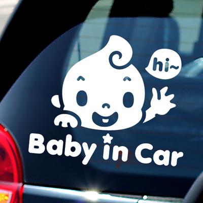 Baby in Car HI baby