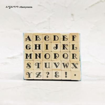 브로드웨이 알파벳 대문자 세트