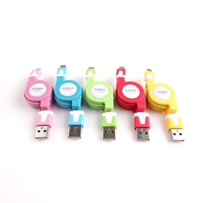 마이크로 5핀 USB 데이터충전 케이블(자동감김)