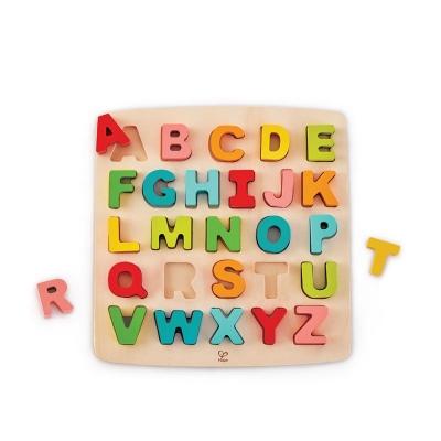 [하페]알파벳 입체퍼즐(대문자)