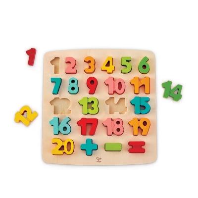 [하페] 숫자 입체퍼즐