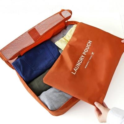 CLOTHES POUCH VER.2 [size L] 여행용 의류 파우치