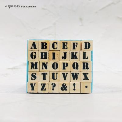 스텐실 알파벳 대문자 세트