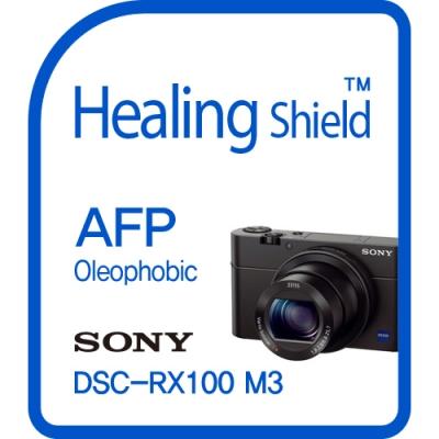 소니 RX100 M3 AFP 올레포빅 액정보호필름 2매