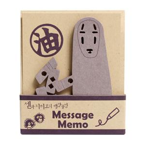 MS-K03 메시지 메모 가오나시 - 650571