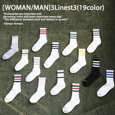 [남자/여자]1104삼선파일양말