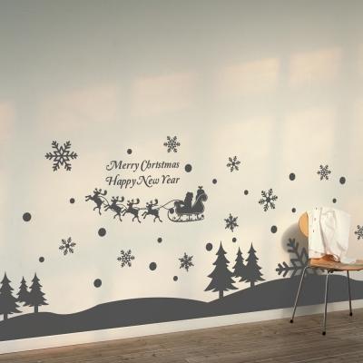 cmi055-숲속의 크리스마스 하루