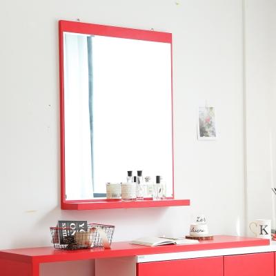 [다가구] 핑클 세로 벽 거울