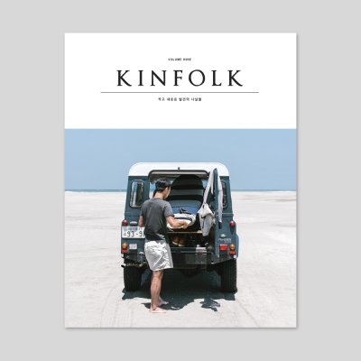 KINFOLK vol.9