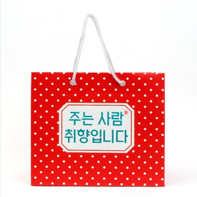 반8 취향존중M 종이쇼핑백