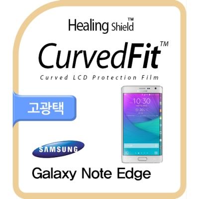 삼성 갤럭시 노트 엣지 CurvedFit 고광택 보호필름 3매(LCD 풀커버)