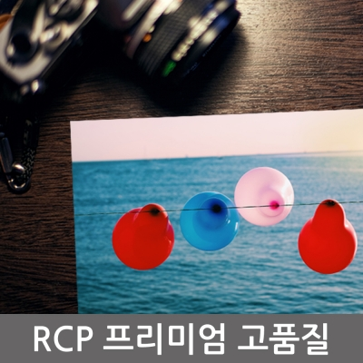 RCP A3 Size - 독일 정품 Durix 포토용지