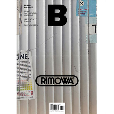Magazine B Issue No.32 RIMOWA(리모와)