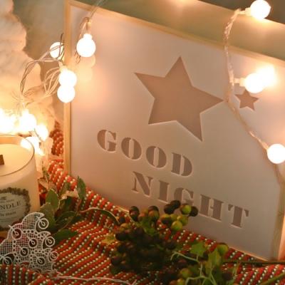 250 카피라이트_STAR GOOD NIGHT
