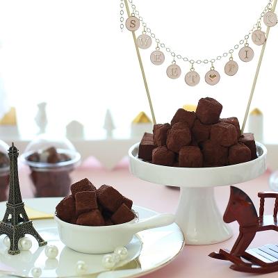 쁘띠파베 초콜릿만들기세트