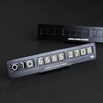 [이지스] 블랙 메탈 주차번호판 알루미늄 스텐드형