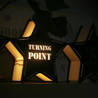 STAR 카피라이트 [TURNING POINT]