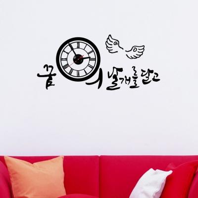 jkc066-꿈의 날개를 달고_그래픽시계