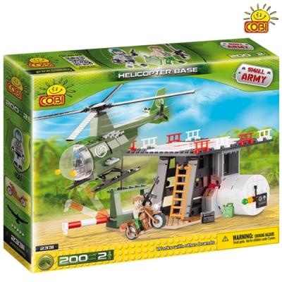 [스몰아미] 헬리콥터기지