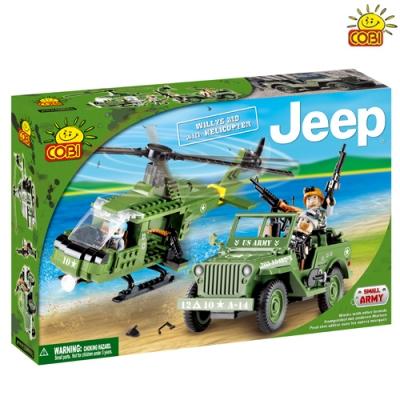 [스몰아미] 헬기지프세트