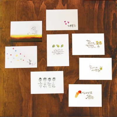 1AM Calligraphy Postcard - 3. Happy