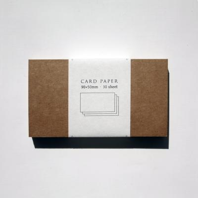 card paper [카드페이퍼/명함/메모/카드]