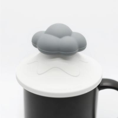 구름 - 구름색상이 변하는 컵 덮개