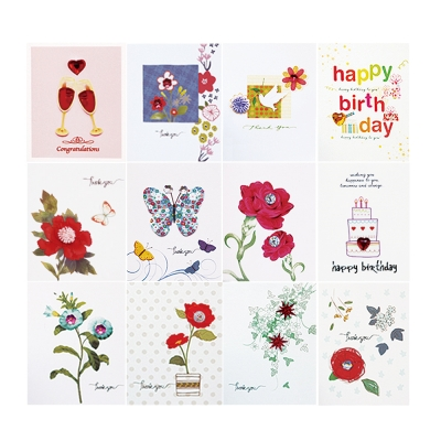 럭셔리 미니카드 12종 mini card(FT5042)